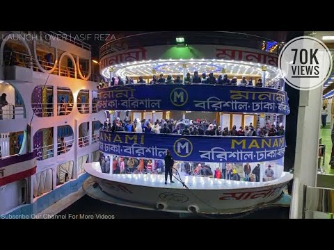 যাত্রীবোঝাই হয়ে বরিশাল লঞ্চঘাটে এম. ভি. মানামী'র আগমন | M. V. Manami Launch Video | Launch Lover