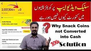 Snack Video Coins not converting into cash   how to convert coins into cash in snack video