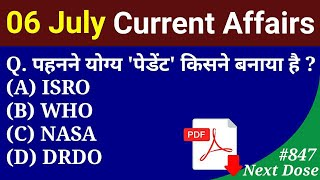 Next Dose #847 | 6 July 2020 Current Affairs | Current Affairs In Hindi | Daily Current Affairs