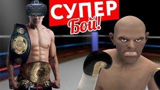 Чемпион мира Алексей  Ульянов VS виртуального боксера UGLY JOE