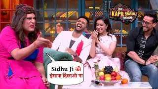 The Kapil Sharma Show : Kapil Sharma Fun With Baaghi 3 Cast On Stage !!