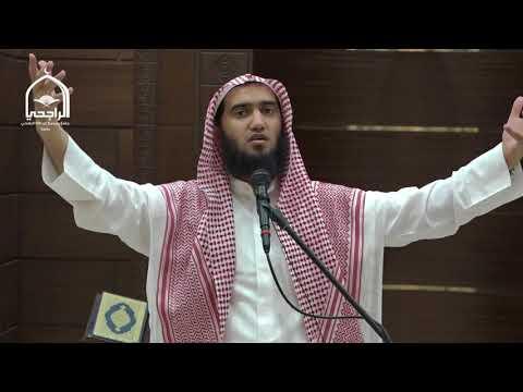 كلمة الداعية عبدالله الغامدي