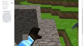 Копатель Online - Ухади! (полная версия)