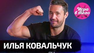 Ковальчук — о разговоре с Путиным, деньгах в СКА и дружбе с Амираном Сардаровым