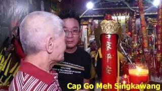 KELENTENG NAM NGOK FAB THAN 12-01-2568 Part 4