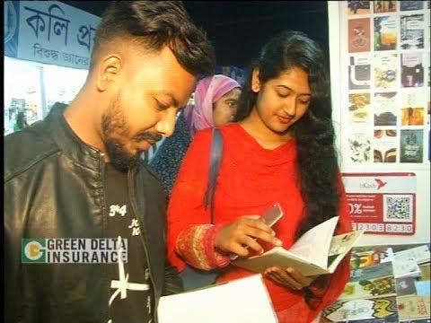 গ্রন্থমেলায় গবেষণাধর্মী বইয়ের পাশাপাশি গল্প, কবিতা-উপন্যাসের সমাহার | ETV News