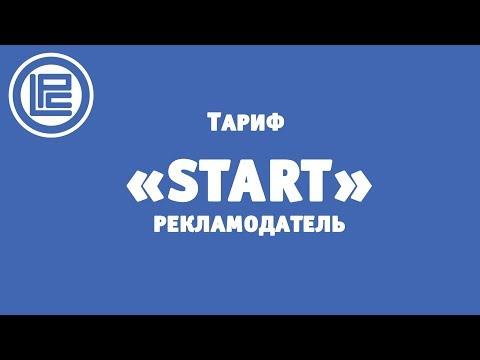 LeoPays - ПРЕЗЕНТАЦИЯ маркетинг START
