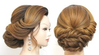 Wedding Twisted Updo. Easy Bridal Hairstyle For Long Hair