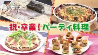 おびゴハン!簡単パーティメニューじゃがいものフライパンピザ&北斗流豆腐ティラミス180305