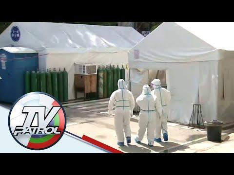[ABS-CBN]  Ospital napilitang maglagay ng tent sa parking lot para sa COVID-19 patients   TV Patrol