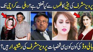 Pervez Musharraf Life Story | Biography | Political Career | Shan Ali TV