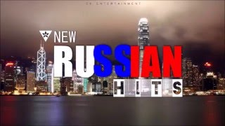 Russian Music Mix 2016 Русская Музыка / Russian Hits 2015 - 2016
