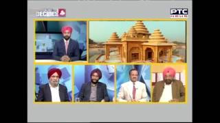 Punjab Assembly Elections 2017  Chaun Charcha  What Is The Issues Of Assembly Elections 2017