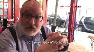 Pollard: Izrael se o mě nezajímá