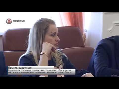В региональный бюджет вернули больше 4 миллионов рублей