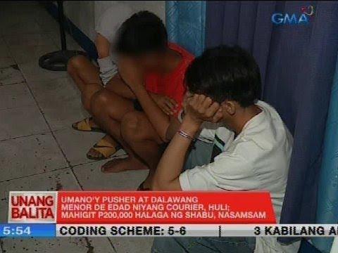 [GMA]  UB: Umano'y pusher at dalawang menor de edad niyang courier, huli