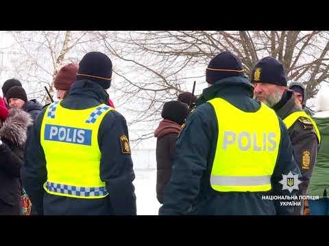 Основне завдання - не контроль, а взаємодія між поліцією та учасниками масових заходів