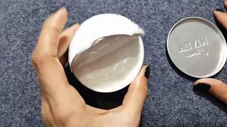 Nivea Creme | Best Moisture Cream for Hands and feets | Beauty Tips In Urdu