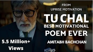 Tu Khud Ki Khoj Me Nikal ft. Amitabh Bachchan | Tu Chal | Must Watch Motivational Poem  IMAGES, GIF, ANIMATED GIF, WALLPAPER, STICKER FOR WHATSAPP & FACEBOOK