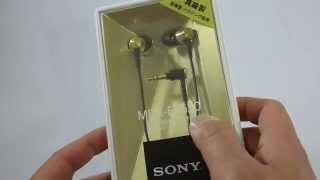 First Look: the Brass Sony MDR-EX650 Unboxing