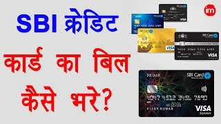 How to Pay SBI Credit Card Bill | By Ishan - Download this Video in MP3, M4A, WEBM, MP4, 3GP