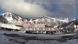 2019/1/13 白馬コルチナスキー場【HAKUBA Cortina】