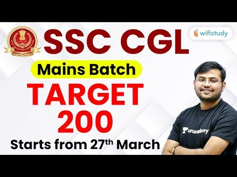 SSC CGL Mains 2019-20 | Maths Complete Batch | Use Referral Code SAHIL10 & Get 10% Off