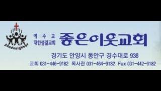 설교 동영상 메인