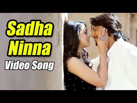 Download Bachchan |Sadha Ninna Kannali | Kannada Movie HD Full Song Video| Kiccha Sudeep |  V Harikrishna Mp4 HD Video and MP3