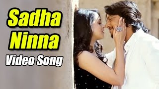 Bachchan |Sadha Ninna Kannali | Kannada Movie HD Full Song Video| Kiccha Sudeep |  V Harikrishna