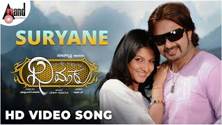 Dhimaku - Suryane - YouTube