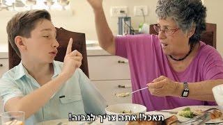 סרטון בר מצווה מרגש - עידו
