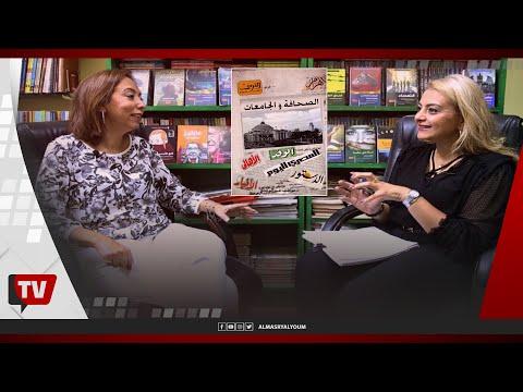 صندوق الدنيا | رانيا إسماعيل: الكاتب الجيد لابد أن يقرأ في كل المجالات والثقافات