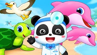 Sea Animal Doctor Song | Doctor Cartoon, Ambulance, Police Car | Kids Songs | Kids Cartoon | BabyBus