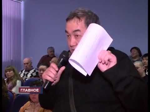 О состоявшихся в городе Элиста публичных слушаниях Управления Россельхознадзора