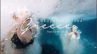 Exploring The MAMMA MIA Island!! // Skopelos, Greece Travel Diary 2019