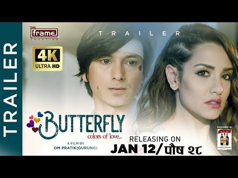 Nepali Movie Butterfly Trailer