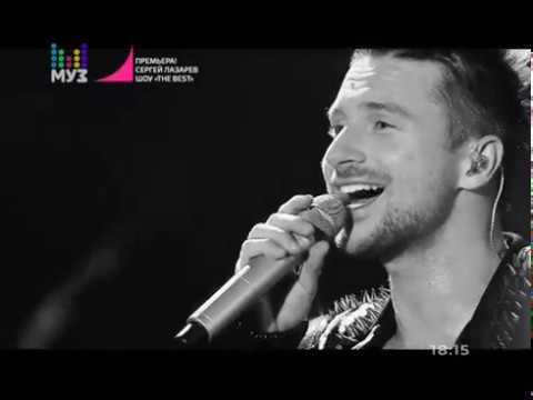 "Сергей Лазарев - Молитва LIVE (шоу ""THE BEST"")"