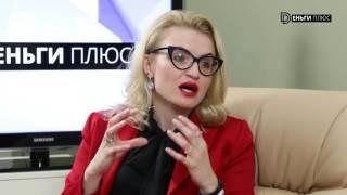 Деньги плюс: Наталия Ковалко об успешности и научной деятельности