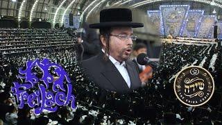 Elokei -  Shira & Freilach ft. Chazzan Yaakov Y. Stark   חזן יעקב יוסף שטארק ומקהלת שירה - אלוקי