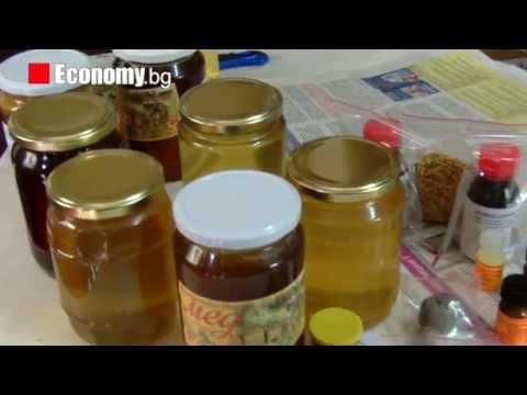 Лечение на диабетна традиционната медицина
