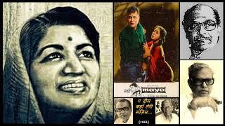 Lata Mangeshkar & Dwijen Mukherjee - Maya (1960) - 'aye dil