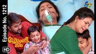 Attarintiki Daredi | 22nd September 2018 | Full Episode No 1212 | ETV Telugu