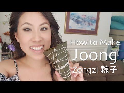How to Make Joong | Zongzi 粽子 | Grandma's Recipe for Dragon Boat Festival
