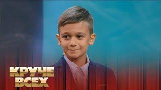 Мгновенный подсчет букв в словах от 10-летнего Ивана Сердюка   Круче всех!