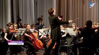 Фестиваль «Русская музыка» пройдет в Новгородской филармонии в пятидесятый раз