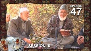 Chai Khana - Season 10 - Ep.47