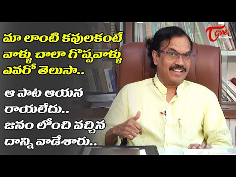 Suddhala Ashok Teja Emotional words about Saranga Dariya Song | #Love Story | TeluguOne Cinema
