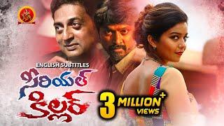 Serial Killer Full Movie | 2020 Telugu Full Movies | Swathi Reddy | Prakash Raj