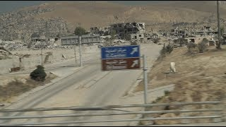 Останки города Дума, Сирия  • Destroyed Douma, Syria ©AFP